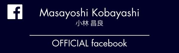 代表小林facebook