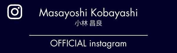 代表小林instagram