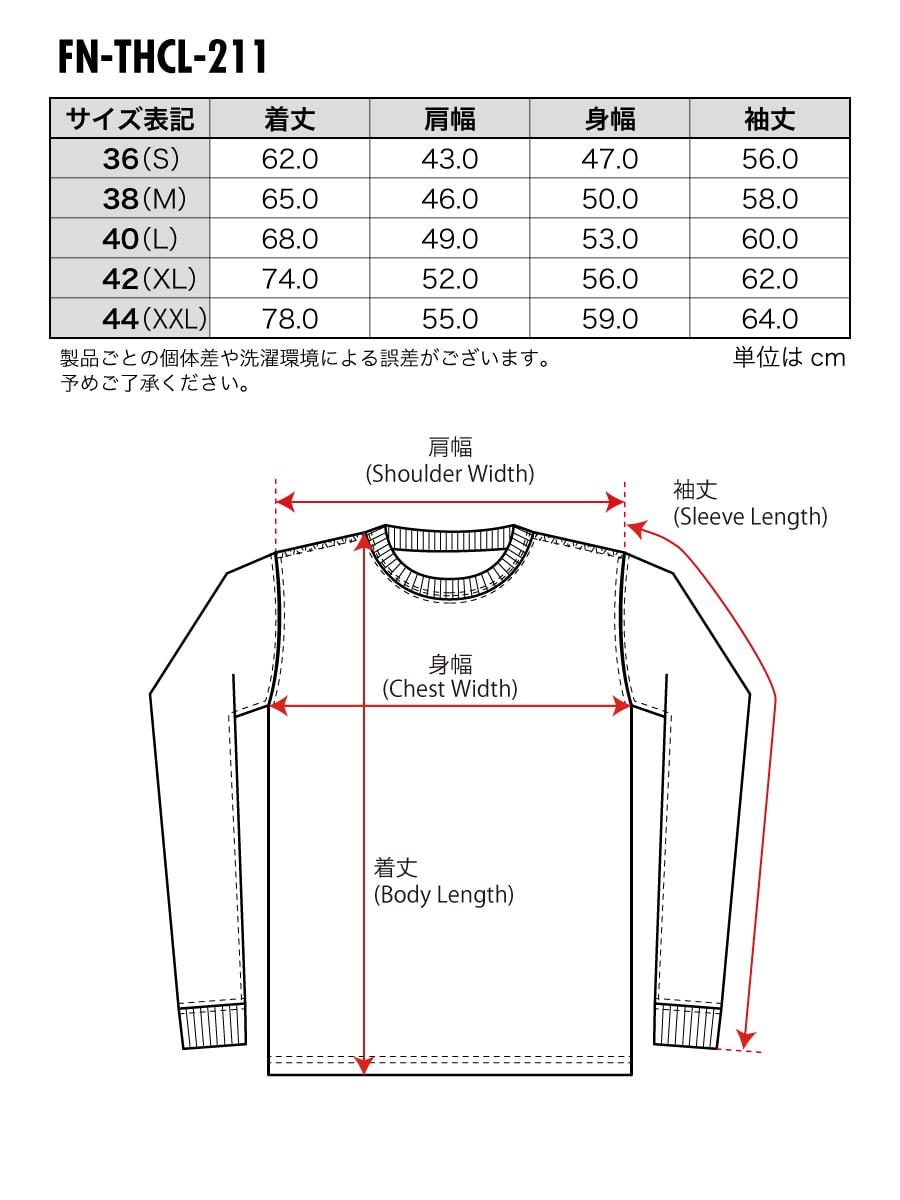 3本針の1本外し ロングTシャツ FN-THCL-211