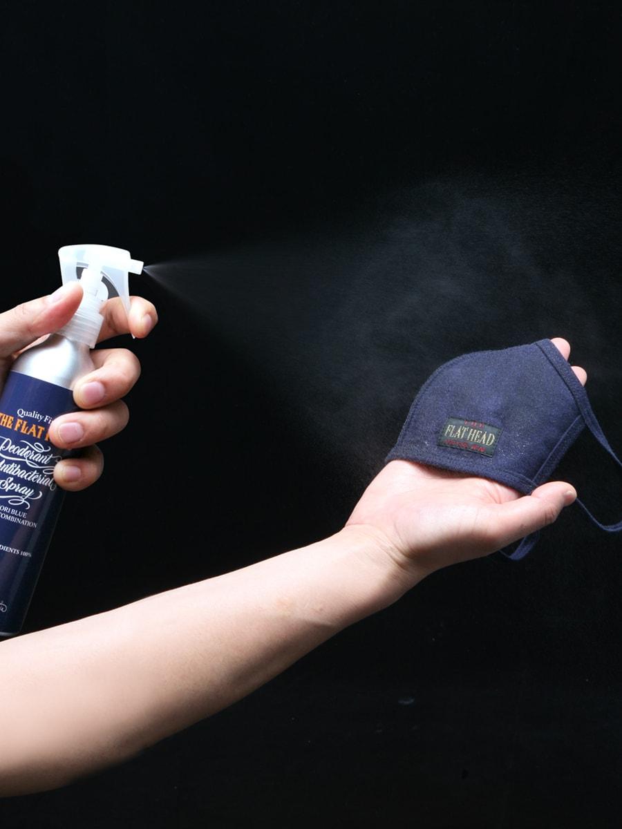 天然藍消臭・抗菌スプレー FN-NA-GS001