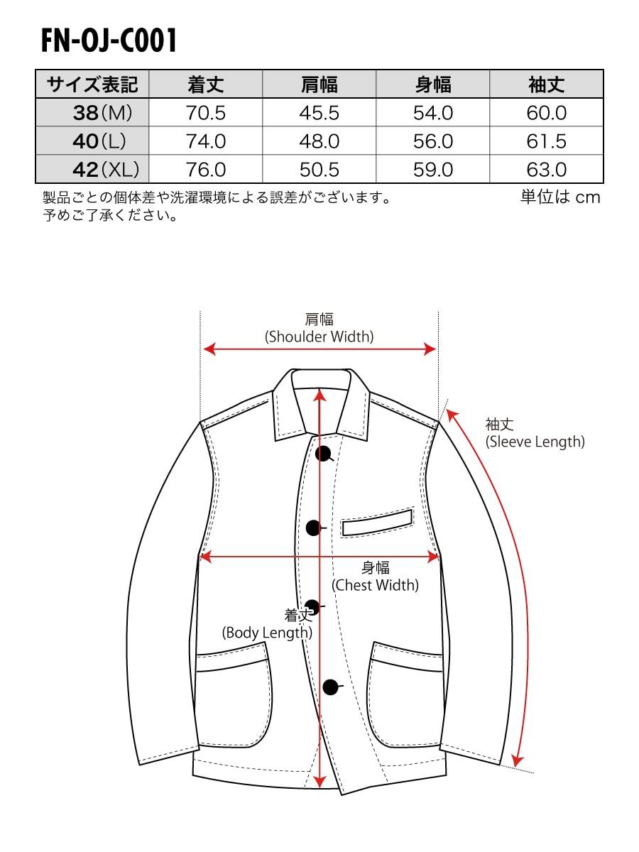 サック ジャケット FN-OJ-C001