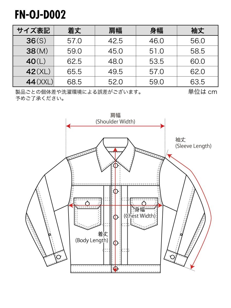 デニムジャケット 50'sモデル FN-OJ-D002