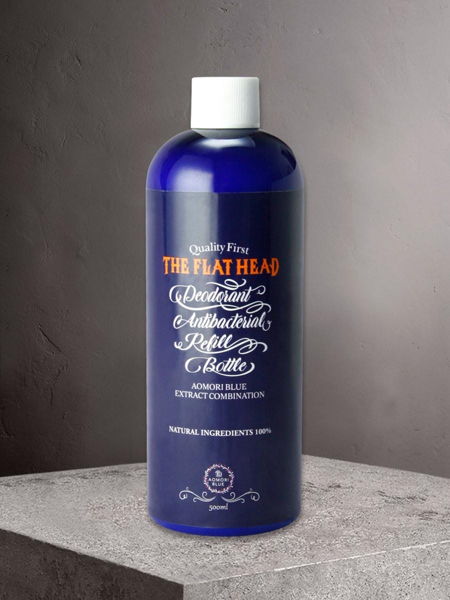 天然藍消臭・抗菌スプレー 詰替ボトル FN-NA-GS002