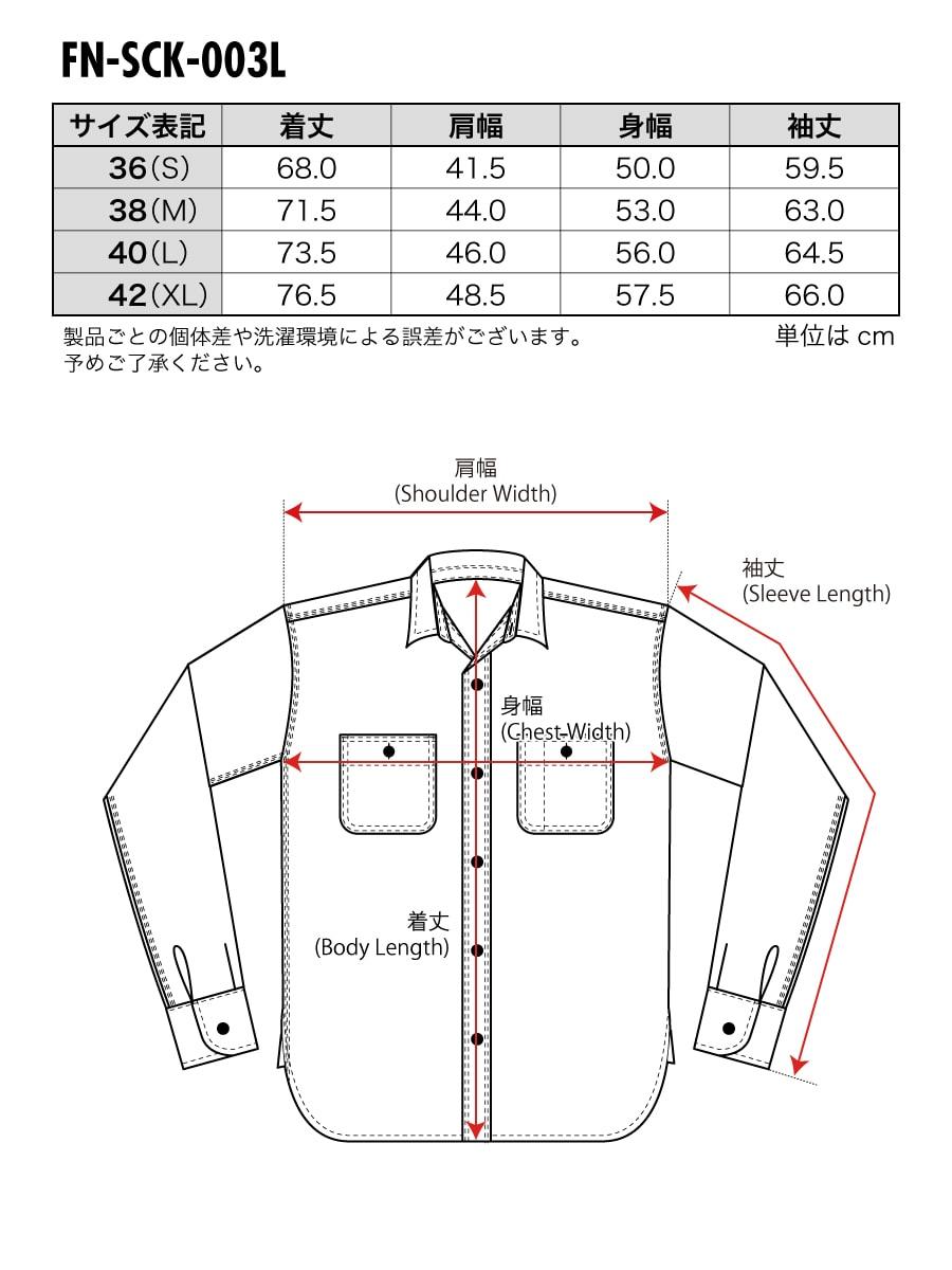 シャンブレー ワークシャツ FN-SCK-003L