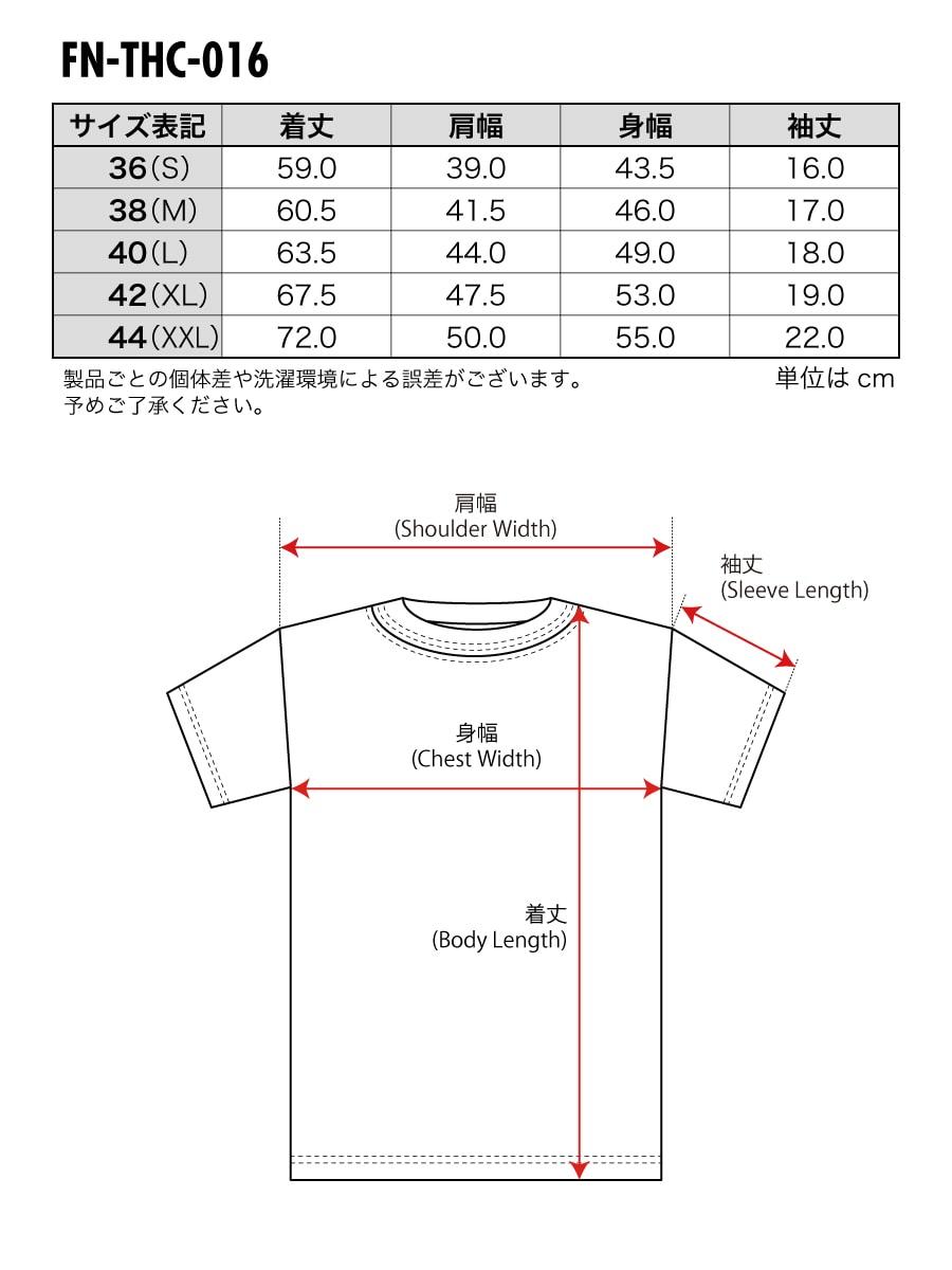 3本針の1本外し Tシャツ FN-THC-016