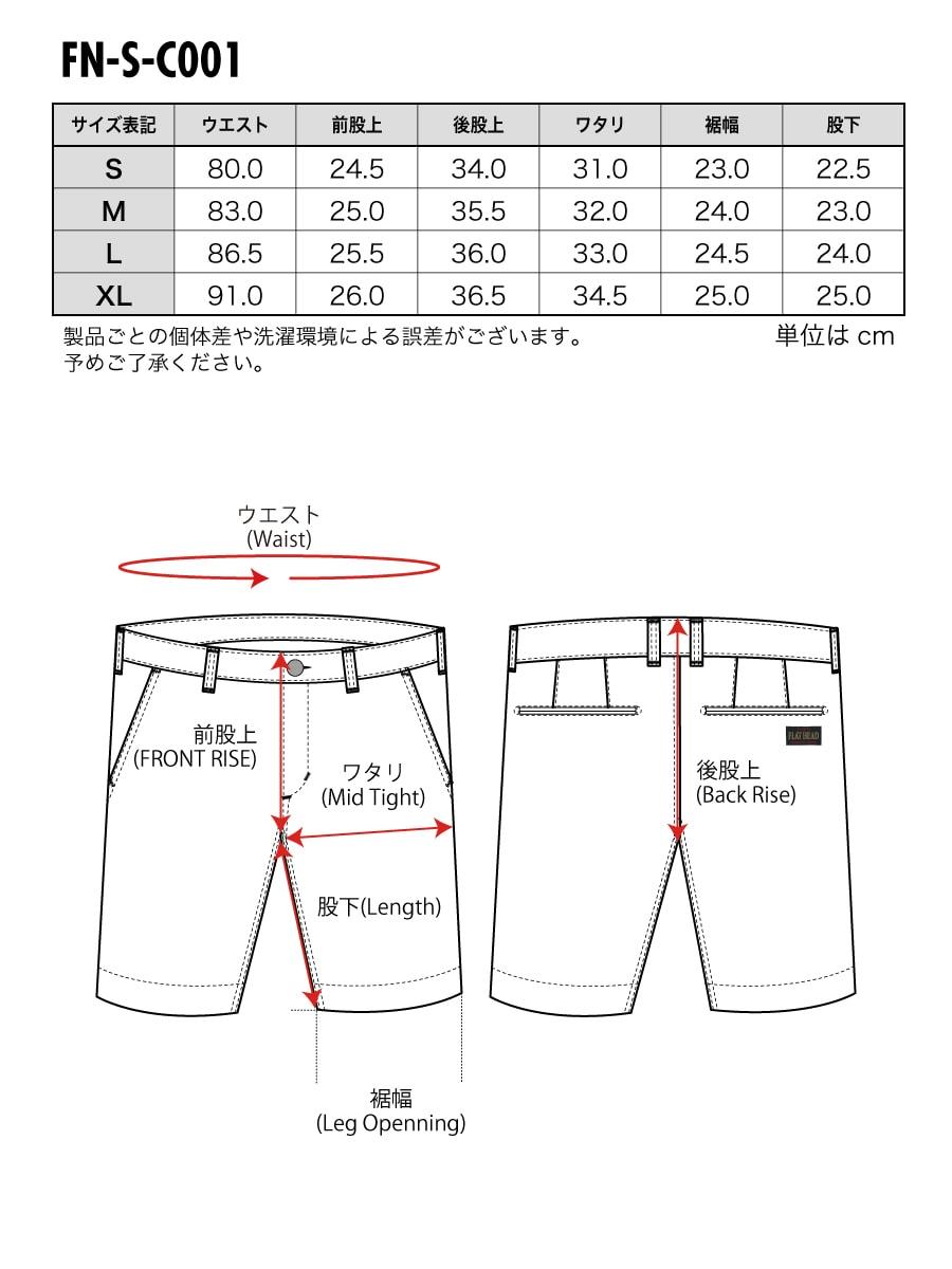 ペイズリー柄 ハーフパンツ FN-S-C001