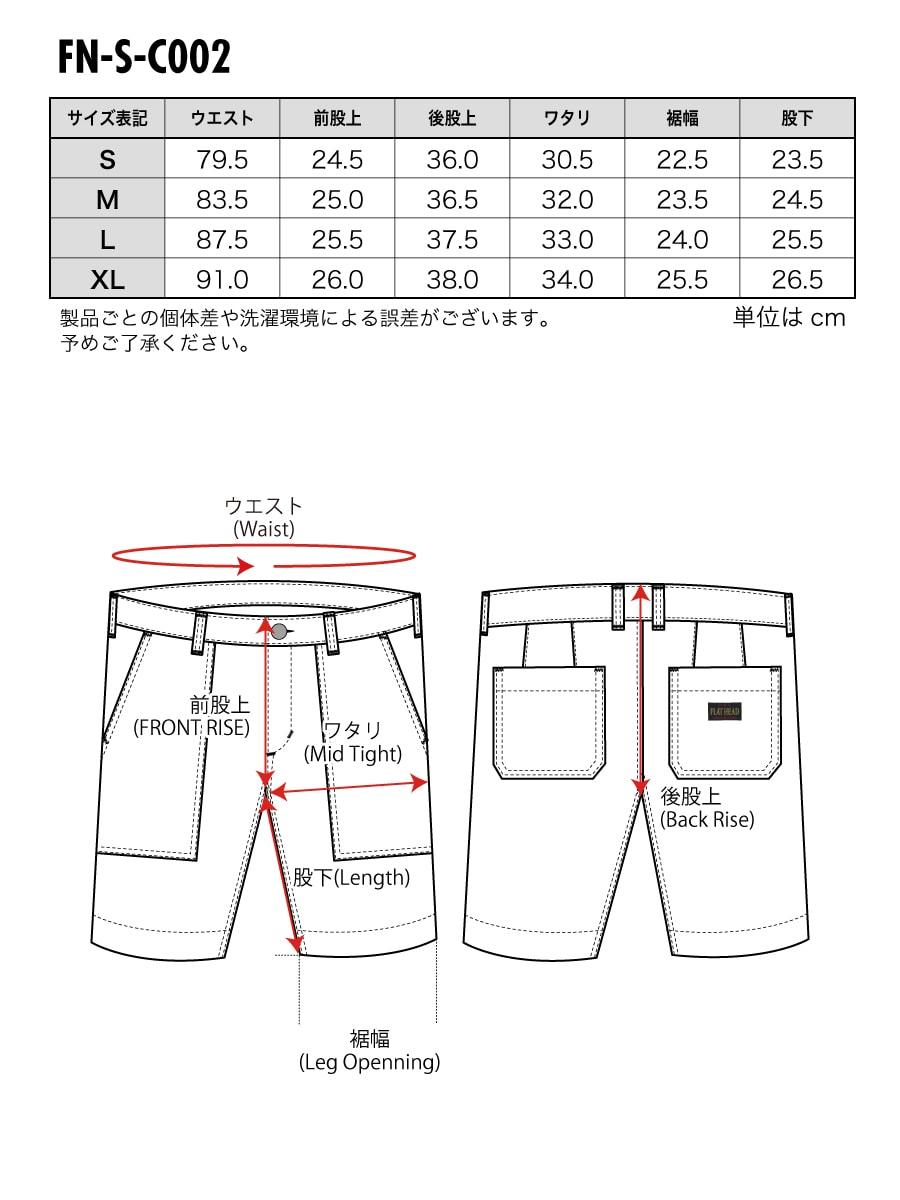タイダイ風プリント ハーフパンツ FN-S-C002