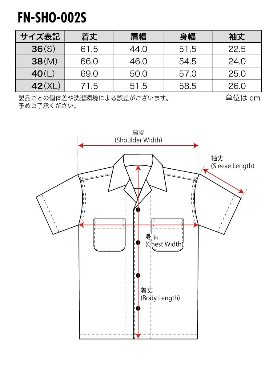 ティキ柄 ハワイアンシャツ アロハシャツ FN-SHO-002S