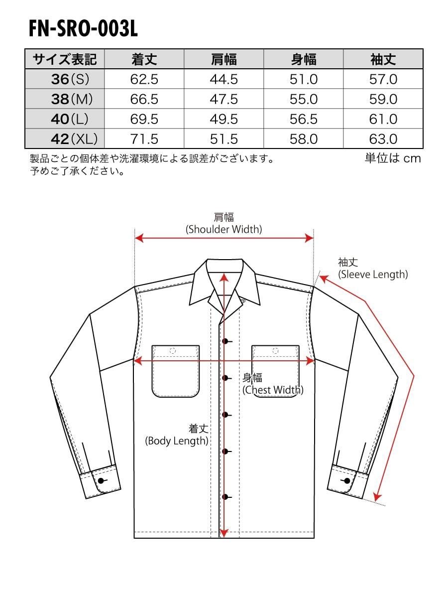 レーヨン オープンシャツ アーガイル柄 FN-SRO-003L