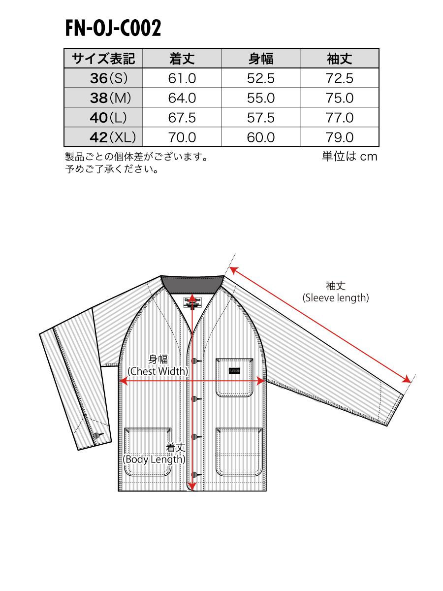 ヒッコリー エンジニアジャケット FN-OJ-C002