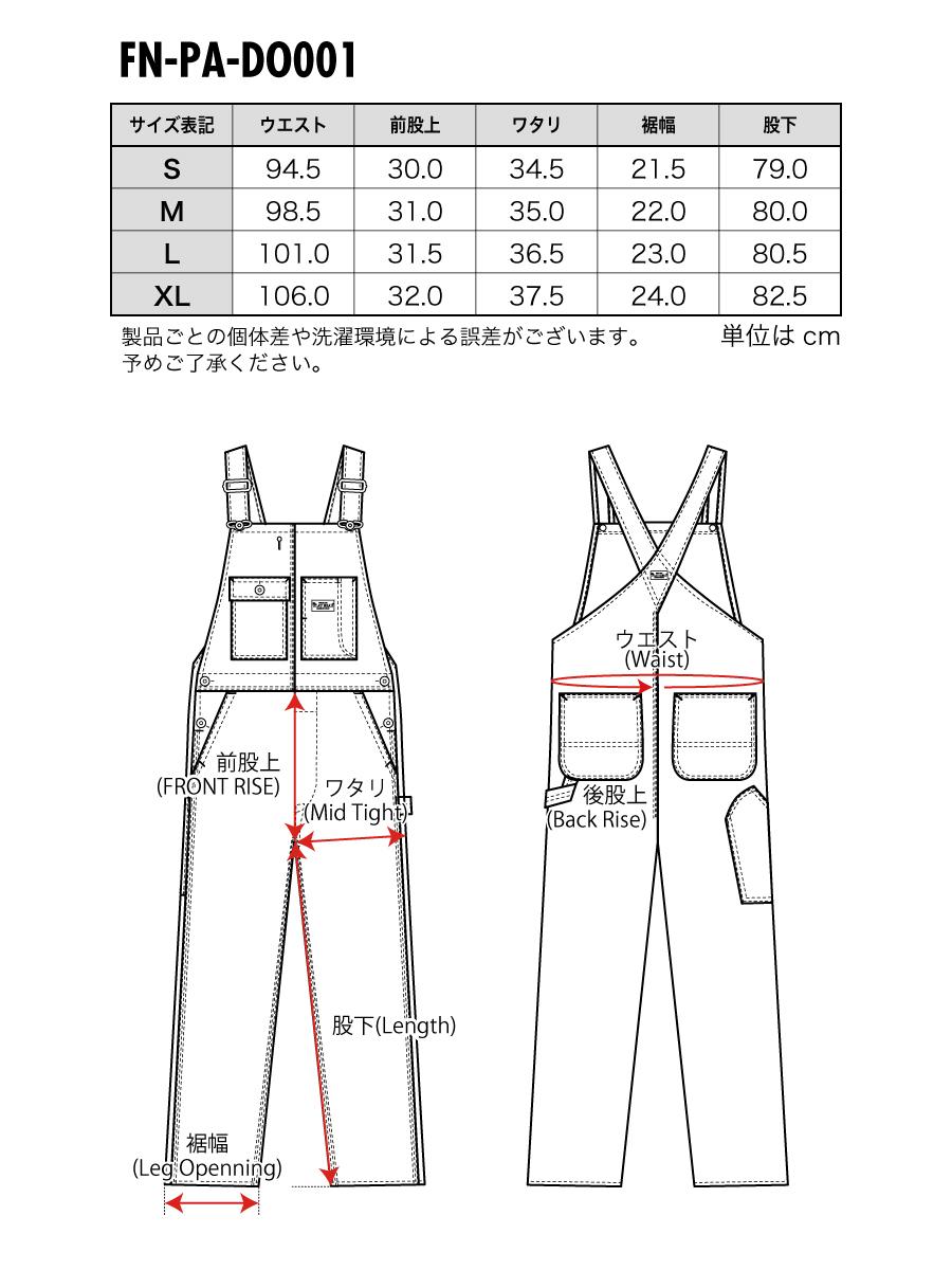 ダック オーバーオール FN-PA-DO001
