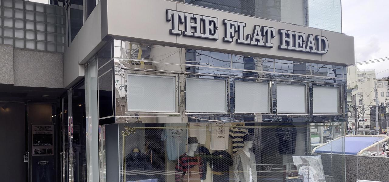 THE FLAT HEADJINGUMAE STORE
