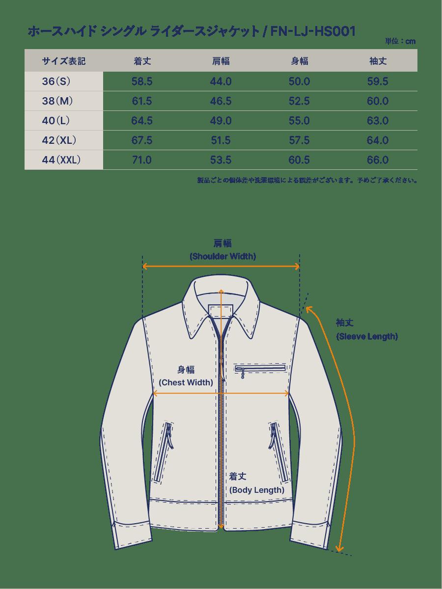 ホースハイド シングル ライダースジャケット FN-LJ-HS001