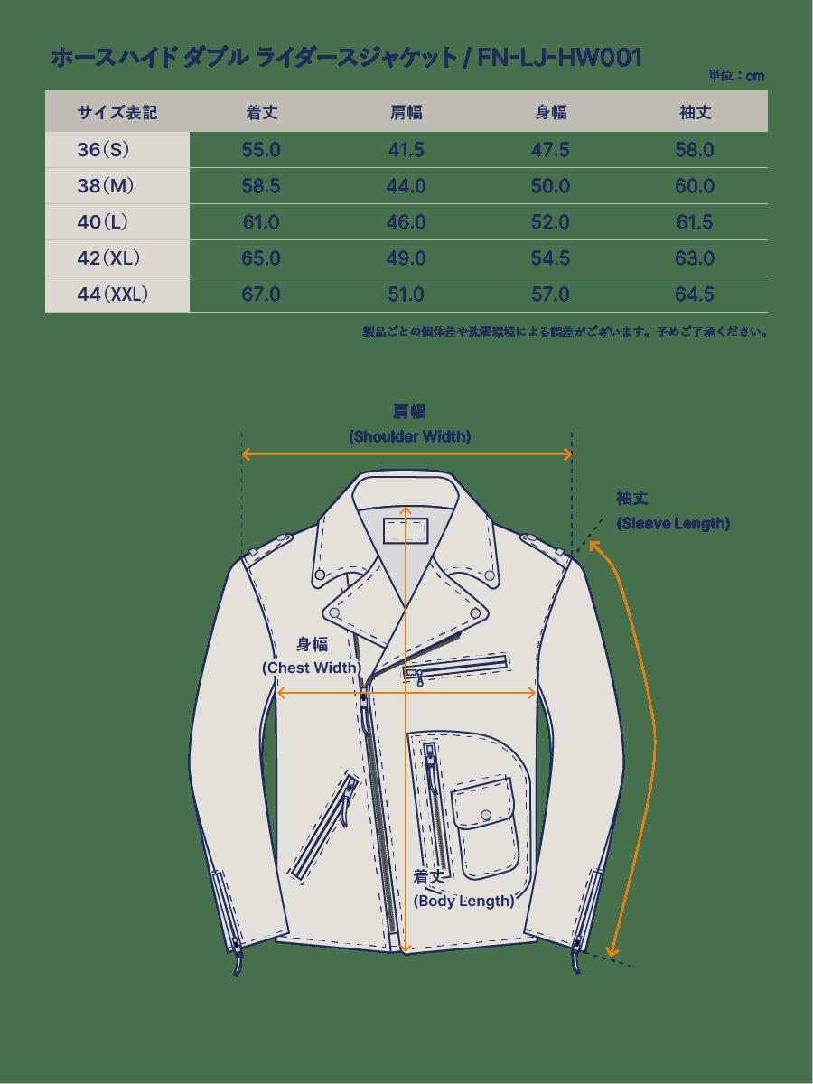 ホースハイド ダブル ライダースジャケット FN-LJ-HW001