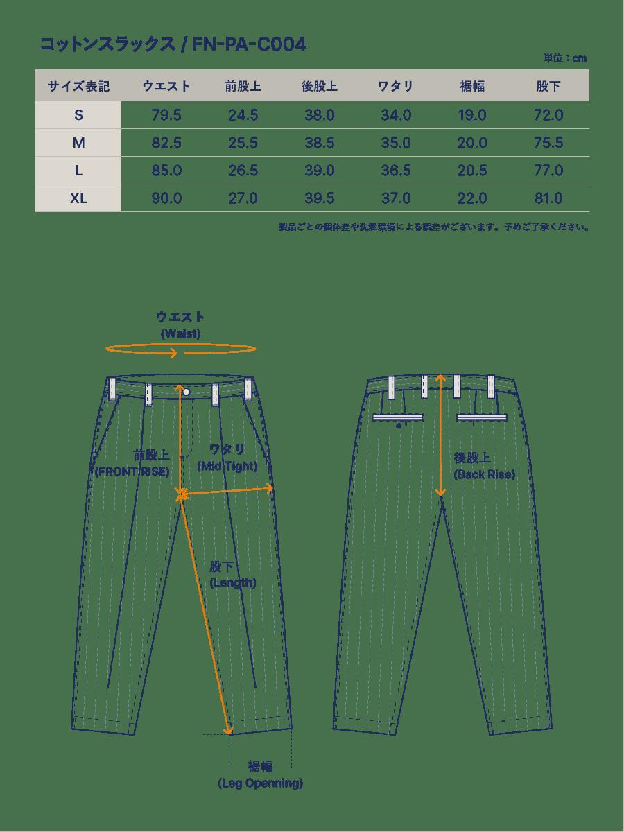 コットンスラックス FN-PA-C004
