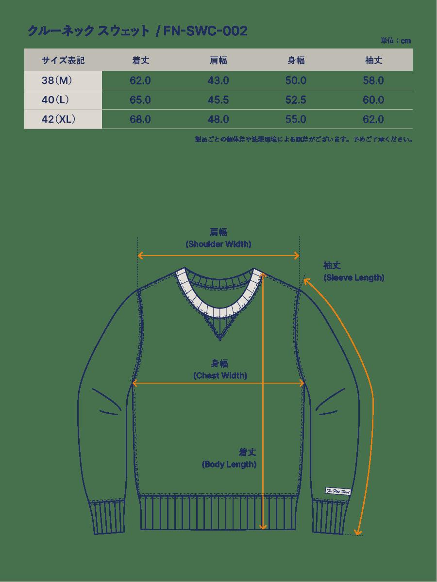 クルーネック スウェット FN-SWC-002