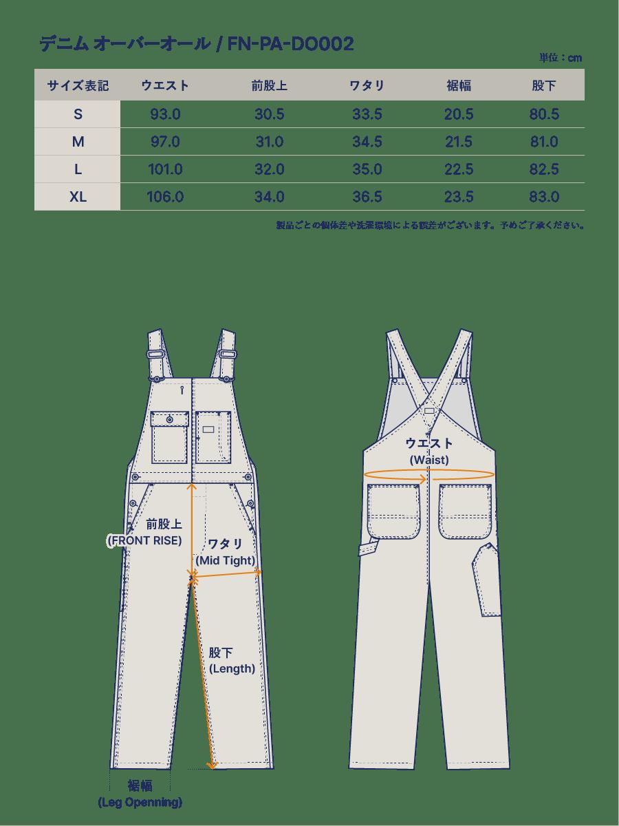 デニム オーバーオール FN-PA-DO002